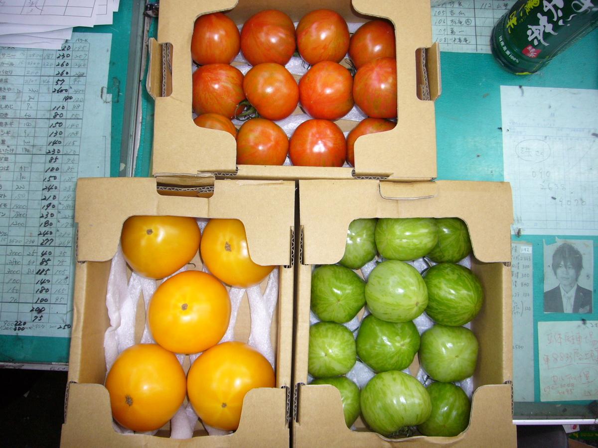個性トマト